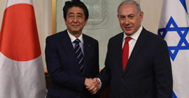 PM Abe Visits Israel for Second Time